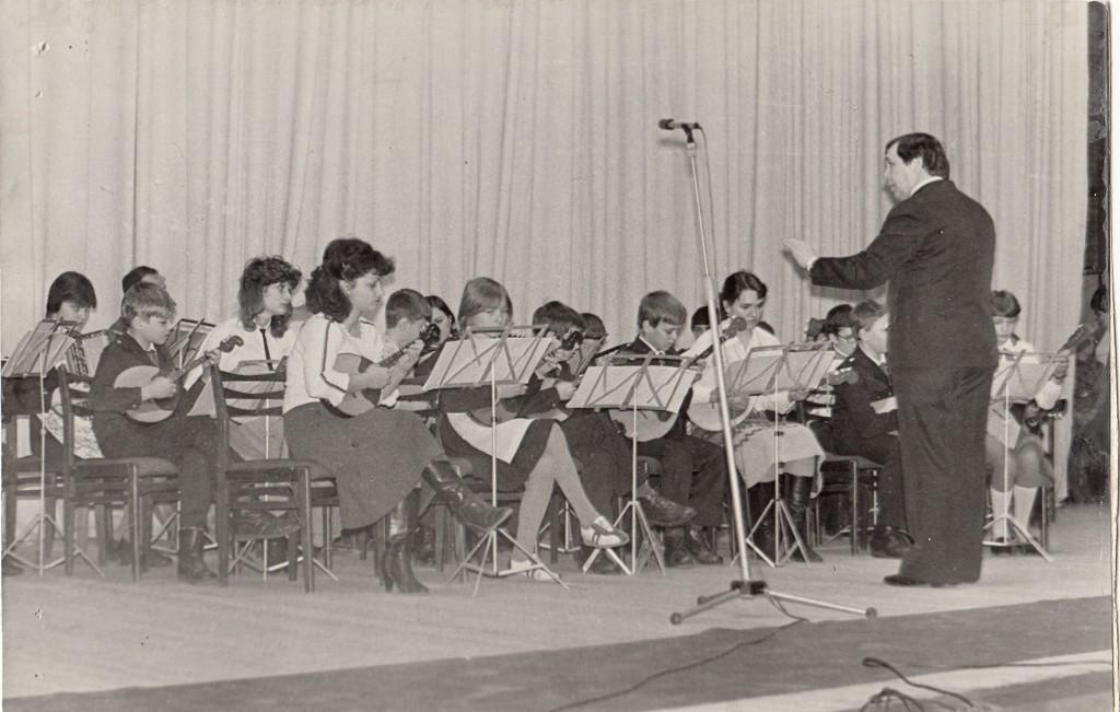 Оркестр русских народных инструментов (рук. Скворцов В. А.)