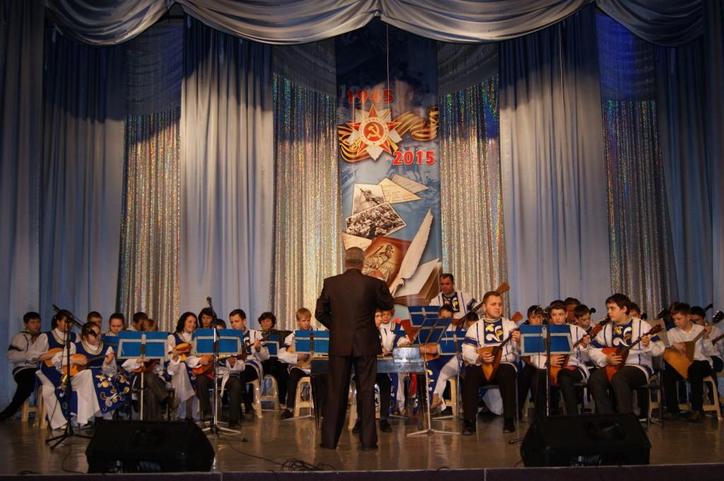 Оркестр русских народных инструментов (рук. Ермоленко Ю. Г.)