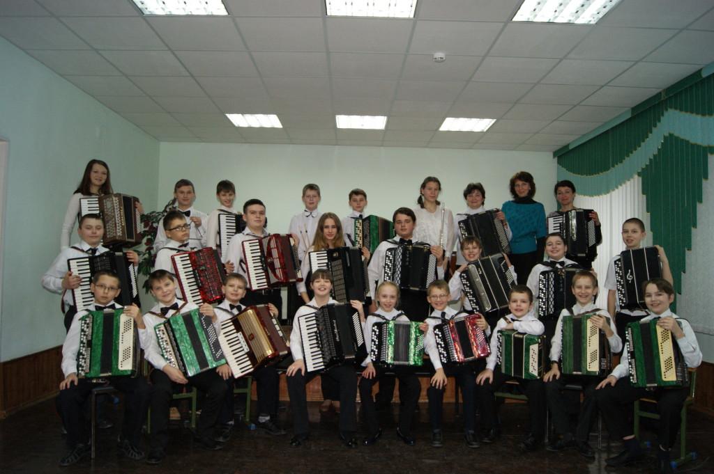 Оркестр баянов и аккордеонов