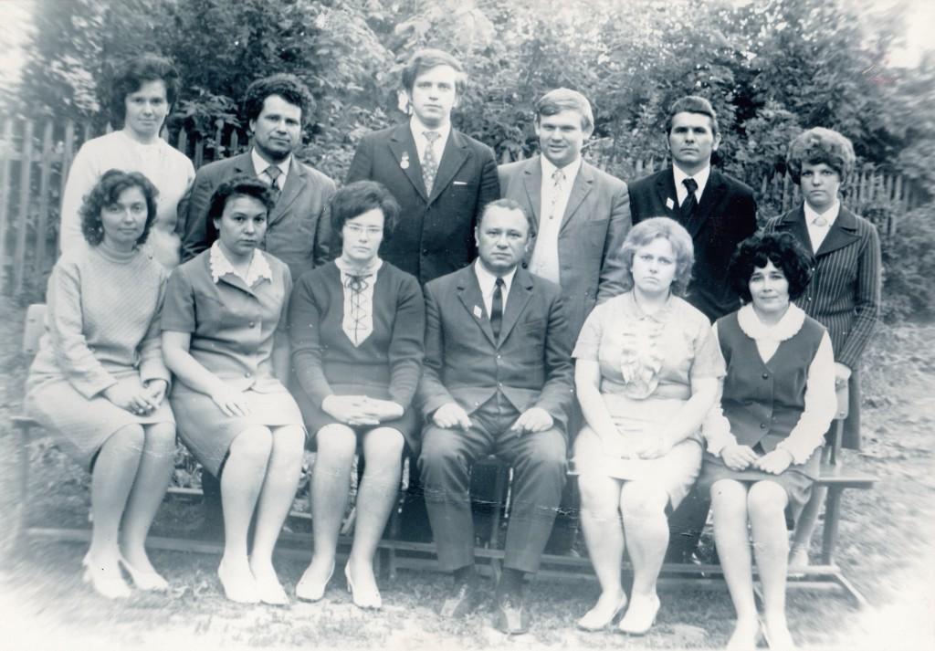 Педагогический коллектив Детской школы искусств № 1. 1973 г.